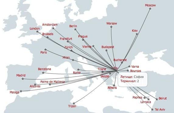 Важна информация преди да закупите самолетен билет на България Ер