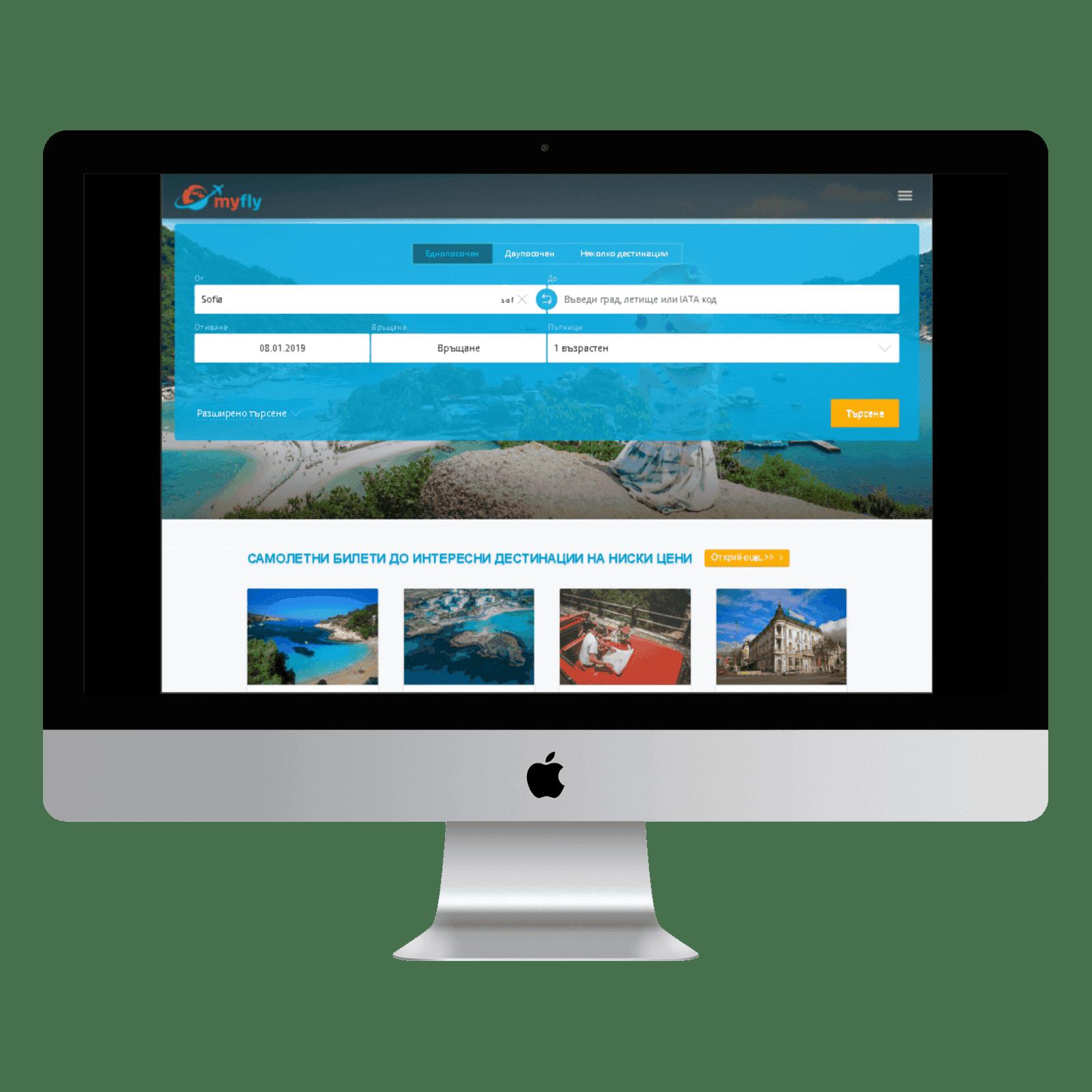 imac2015 front - Какво е онлайн чекиране (online check-in)