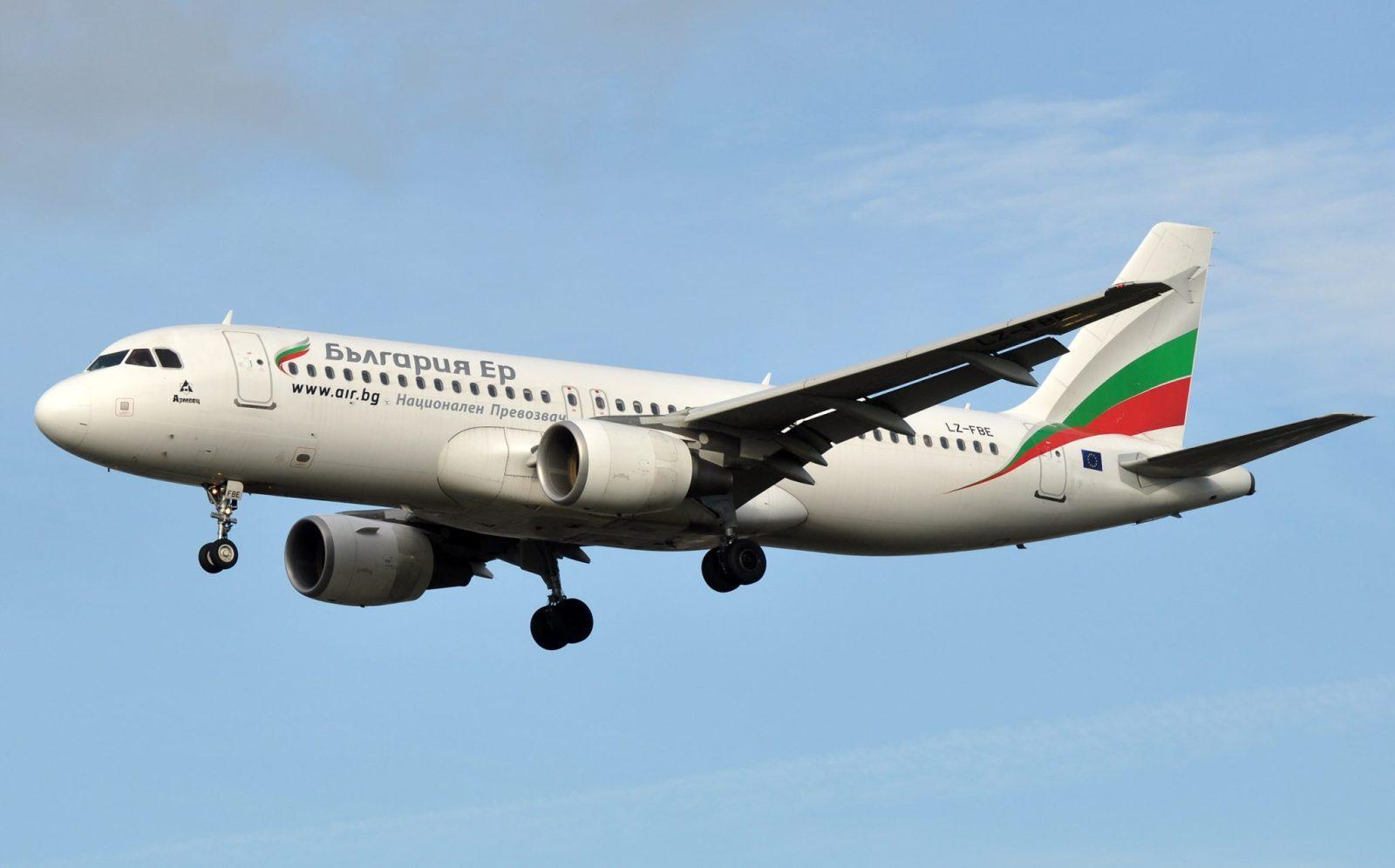 самолетен билет на България Ер, Важна информация преди да закупите самолетен билет на България Ер